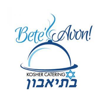 BeteAvonLogo